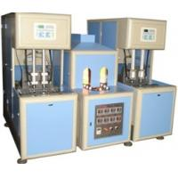 Wholesale semi-auto blow molding machine from china suppliers