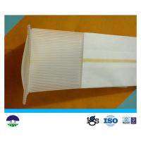 Wholesale Prefabricated Vertical Drains Drainage Material from china suppliers
