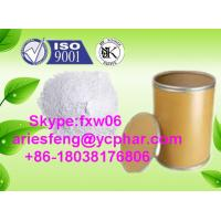 Wholesale oral Safety Glucocorticoid Steroids Hormone Anti-Inflammatory Betamethasone from china suppliers