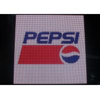 Wholesale Perimeter Led Screen P10 Stadium Advertising Propaganda Show 960mm x 960mm from china suppliers