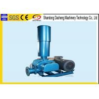 Wholesale Vacuum Impregnation Aquaculture Air Blower Low Power Consumption from china suppliers