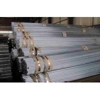 Quality High Tensile Tantalum Capillary Tube For Glass - Lined Containers for sale