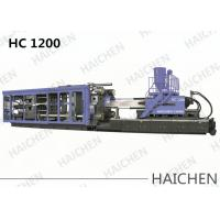 Buy cheap 1200 Ton Plastic inejction molding machine / IMC For Trash Can /  Ash bin from wholesalers