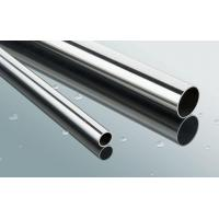 Buy cheap ss 304 316 mirror polish seamless stainless steel pipe manufacturing stainless steel pipe sizes from wholesalers