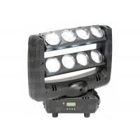 Wholesale Intelligent Voice Control LED Moving Head Light Motorized Focus For Dj Night Club Bar from china suppliers