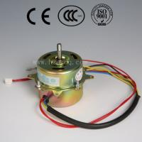 High Quality Ac Fan Motor Price Of Item 102583637