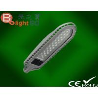 Wholesale 240V Exterior Aluminum LED Street Light Emitting Diode Light Bulbs 80Ra from china suppliers