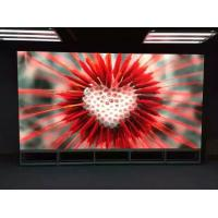 Wholesale SMD 3528 P6 Indoor LED Display , Full Color Stage LED Screen With 27777 dots / ㎡ from china suppliers