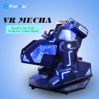 Wholesale One Player Mecha Style Arcade Game Machine With Leather Motion Seat / 9D Virtual Reality Cinema from china suppliers
