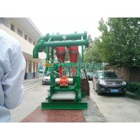 Wholesale China Factory High Quality Drilling mud cleaner cyclone Slurry Desander from china suppliers