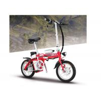 Wholesale 36V 10A Lightweight Folding Electric Bikes , Foldaway Electric Bike Long Range from china suppliers