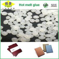 Wholesale EVA Smelless White Hot Melt Grains Good Viscosity Book Binding Hot Melt Glue from china suppliers