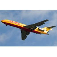 Wholesale Shenzhen Door to Door DHL Express Services / Courier Service To Greece from china suppliers