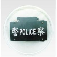Wholesale 550 x 3.0 mm High Polymer Engineering Plastic Round Police Riot Shield from china suppliers