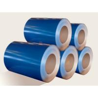 Wholesale Multipurpose New Building Construction Materials from china suppliers