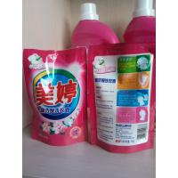 Wholesale Households High Quality Liquid Detergents from china suppliers