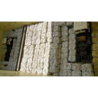 Wholesale Portland Cement (32.5/ 42.5/ 52.5) from china suppliers
