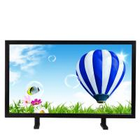 Buy cheap High Brightness Sealed Waterproof Lcd Display Monitor 24 Inch RoHS , CCC from wholesalers