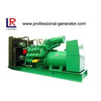 Wholesale 8 Cylinder Diesel Generator Set With 640kw 800kva Googol Engine from china suppliers