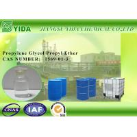Wholesale 145-153 ℃ Boiling Point Propylene Glycol Propyl Ether 1-Propoxy-2-Propanol from china suppliers