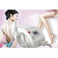 Buy cheap 2016 Portable Mini laser Q Switched ND:YAG best tattoo removal machine from wholesalers