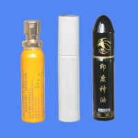 Wholesale 10ml Aluminum Spray Bottle with pump sprayer for pharmaceutical from china suppliers
