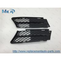 Wholesale OEM Replacement Auto Body Parts Custom Car Grilles Protection Ventilation from china suppliers