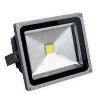 Wholesale IP65 waterproof outdoor led floodlight 10W from china suppliers
