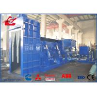 Buy cheap 400Ton Waste Car Shell Baler Shear 3m Length Press room size 83kW Diesel Engine Power from wholesalers