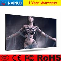 Buy cheap 55 Inch Multi Screen Video Wall / Outdoor Multiple Advertising Lcd Video Wall from wholesalers