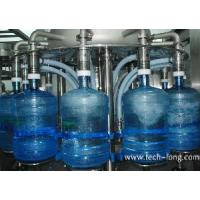 Wholesale Five Gallon Filling Machinery from china suppliers