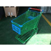 Wholesale 150L Asian Supermaket Wire Shopping Trolley With Swivel Casters from china suppliers