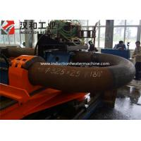 Wholesale High Reliability Induction Pipe Bending Machine Wall Thickness 8-60mm from china suppliers