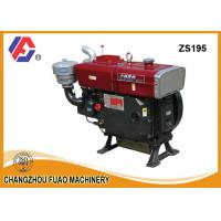 Wholesale Water Cooled Single Cylinder Diesel Engine 12 HP ZS195 ISO9001: 2000 from china suppliers