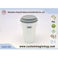 Wholesale Safe Scald Preventable Porcelain Double Wall Ceramic Mug With Silicone Lid And Sleeve from china suppliers