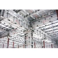 Wholesale Low Labor Cost, High Standard Aluminum Concrete Column Formwork from china suppliers