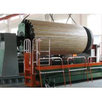 Wholesale High Speed Expandable Winding Mandrel Machines With 160~210 mm Diameter Range from china suppliers