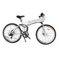 Wholesale White or Red color folding electric mountain bike 26 inch for women or men from china suppliers