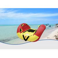 Quality Outdoor Leisure Equipment Inflatable Beach Sport Boat PVC Air U-Tube 60'' for sale