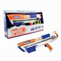 Wholesale 250mL 2-in-1 Super Blaster Water Gun from china suppliers