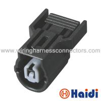 Wholesale 1 Pin Female Waterproof Auto Connector Motorbike Harness For Brand Cars 6189-0940 from china suppliers