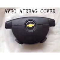 Wholesale Airbag Cover Airbag Complete Assy Airbag Computer For All Car Models and Colors from china suppliers