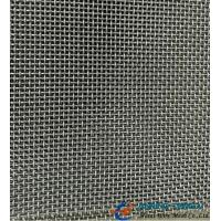 Wholesale Iron Chromium Aluminum Wire Mesh(FeCrAl) Excellent Heating Resistance from china suppliers