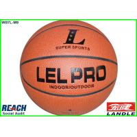 Wholesale Standard 8 Panel Size 5 Street Basketball Ball for High School Students from china suppliers