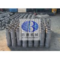 Wholesale Ceramic Pipe Insulation / Refractory Silicon Carbide Tube 300 - 2100mm Length from china suppliers