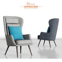 Wholesale Modern Grey Wooden Lounge Chair For Hotel / Living Room Furniture from china suppliers