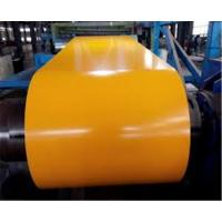 Wholesale JIS DIN Standard Galvanised Painted Steel Coil Customized Color from china suppliers