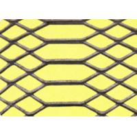 Wholesale Durable Expanded Plate Mesh,  wear -  resisting, welded mesh panels from china suppliers