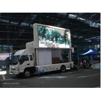 Wholesale High Resolution P10 IP65 Aluminum Moving Led Mobile Billboard Display Screens from china suppliers