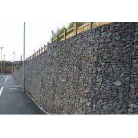 Wholesale Hot!Hot!Factory have stock of anti-pressure Hesco Barrier Gabion from china suppliers